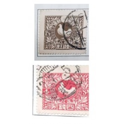 L) 1919 JAPAN, DOVE, RESTORATION OF PEACE AFTER WORLD WAR I, 1 1/2 SEN, BROWN, BIRD, 4 SEN ROSE
