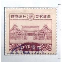 L) 1937 JAPAN, ARCHITECTURE, TEMPLE, 3 SEN, XF