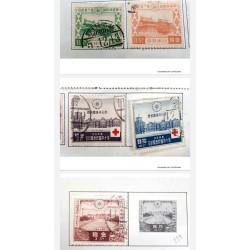 "L) 1934 JAPAN, SCOTT 217 10S BLUE&RED, ""15TH INTERNATIONAL RED CROSS CONFERENCE"", ARCHITECTURE, MEIJI SHRINE,3SEN"