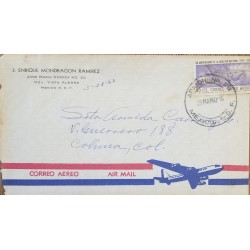J) 1960 MEXICO, 50 ANNIVERSARY OF NATIONAL AVIATION, AIRMAIL, CIRCULATED COVER, FROM MEXICO TO COLIMA