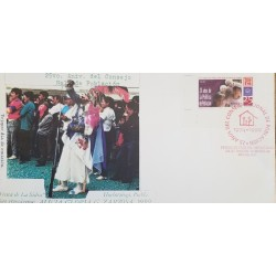 J) 1999 MEXICO, 25 YEARS OF THE NATIONAL COUNCIL OF THE POPULATION, FDC