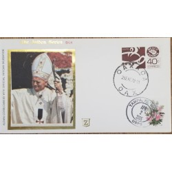 J) 1979 MEXICO, MEXICO EXPORT, COFFEE, FLOWN COVER. CARRIED WITH OFFICIAL VATICAN DELEGATION, FDC