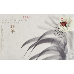 A) 2005, CANADA, YEAR OF THE ROOSTER, CHINESE CALENDAR, FDC, XF