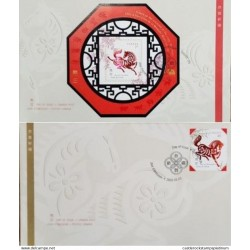 A) 2002, CANADA, HORSE, FDC, NEW YEAR, CHINESE CALENDAR, XF