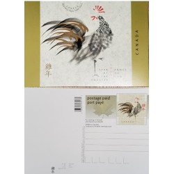 A) 2005, CANADA, ROOSTER, POSTCARD, CHINESE CALENDAR, NEW YEAR, XF