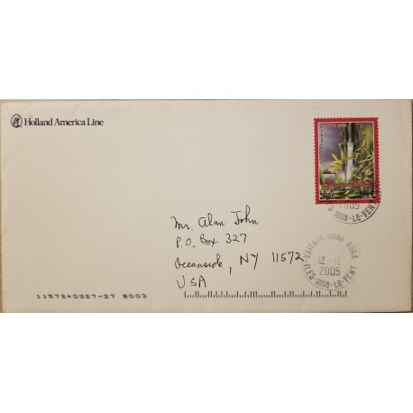 J) 2005 FRANCE, BAMBUS, HOLLAND AMERICA LINE, AIRMAIL, CIRCULATED COVER, FROM FRANCE TO NEW YORK