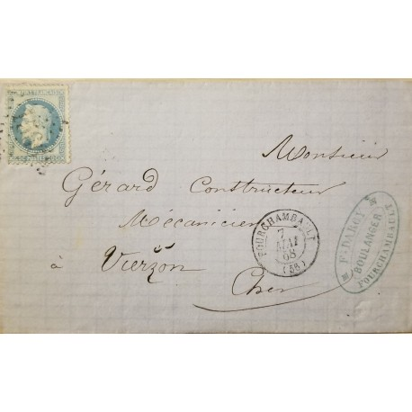 J) 1858 FRANCE, PRESIDENT LOUIS NAPOLEON, MUTE CANCELLATION, OVAL CANCELLATION GREEN, CIRCULATED COVER