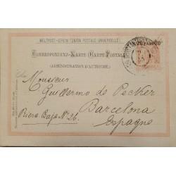 J) 1898 AUSTRIA EN LEVANTE, POSTCARD, POSTAL STATIONARY, WORLD POST ASSOCIATION UNIVERSAL