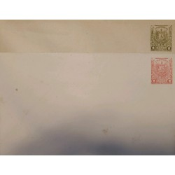 A) 1896, EL SALVADOR, COATS OF ARMS, POSTAL STATIONARY, GREEN COFFEE AND CARMINE RED, 1ct