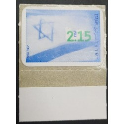 A) 1998, ISRAEL, COATS OF ARMS, NAVY BLUE, INTERMEDIATE LILAC, RED MALLOW, IMPERFORATED,NATIONAL FLAG, MNH