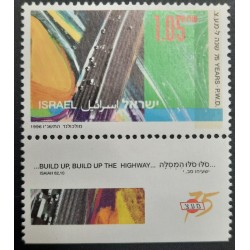 A) 1996, ISRAEL, DEPARTMENT OF PUBLIC WORKS, ROADS, MULTICOLOR, MNH