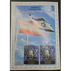 A) 2010, ISRAEL, SIMON WEISENTHAL, FAMOUS, JOINT ISSUE WITH AUSTRIA