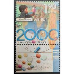 A) 2000, ISRAEL, BIOTECHNOLOGY, NEW MILLENNIUM, MULTICOLOR, XF