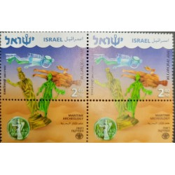 A) 2009, ISRAEL, MARITIME ARCHEOLOGY, STATUES, MULTICOLORED 2 PAIRS, MNH