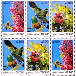 A) 1981, ISRAEL, TREES OF HOLY LAND TREE OF JUDAS, OAK OF THE MOUNT, MADROÑO OF GREECE, MULTICOLOR 2 SET OF 3 STAMPS