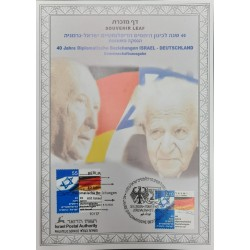 A) 2005, ISRAEL, COATS OF ARMS, JOINT ISSUE WITH GERMANY, DIPLOMATIC RELATIONS, SOUVENIR SHEET, MULTICOLORED