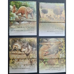 A) 2005, ISRAEL, BIBLICAL ANIMALS, BEAR, OSTRICH, WOLF, NILE CROCODILE, MULTICOLORED