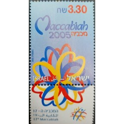 A) 2005, ISRAEL, MACCABIAH GAMES, SPORTS, MULTICOLORED, MNH