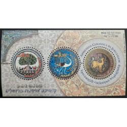 A) 2003, ISRAEL, ART, ARMENIAN CERAMICS IN JERUSALEM, ROUND STAMPS, TREE OF LIFE - MARIE BALIAM