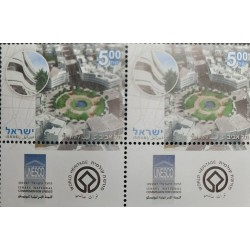 A) 2007, ISRAEL, UNESCO, ISRAELI WORLD HERITAGE, CIRCULAR SQUARE ZINA DIZENGOFF TEL AVIV, WITH DIFFERENCE IN PRINTING