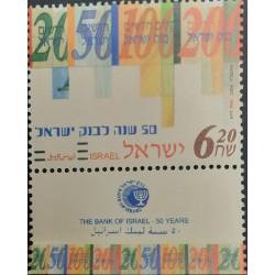 A) 2004, ISRAEL, ISRAELI BANK, BANK NOTES, MULTICOLORED, XF