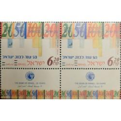 A) 2004, ISRAEL, BANK, MULTICOLORED, ISRAELI BANK, BANK NOTES, MULTICOLORED, XF, MEMORIAL, BLOCK OF 2