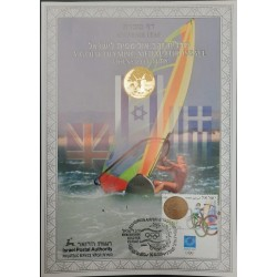 A) 2004, ISRAEL, SUMMER OLYMPIC GAMES – ATHENS, GREECE, MISTRAL CANDLE, G. FRIEDMAN, MEDALIST