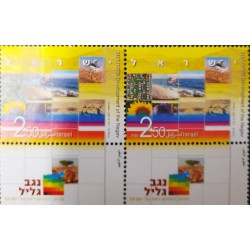 A) 2007, ISRAEL, DEVELOPMENT OF THE NEGEV AND GALILEA, COMPUTERS, SUNFLOWERS, MULTICOLORED, BLOCK OF 2