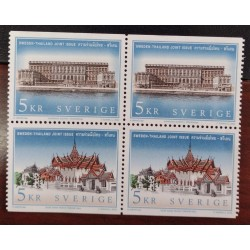 L) 2003 SWEDEN - THAILAND JOINT ISSUE, REAL PALACES OF STOCKHOLM AND BANGKOK,ARCHITECTURE, ROYAL PALACES