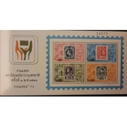 J) 1973 THAILAND, SECOND NATIONAL STAMP EXHIBITION, THAIPEX, STAMP ON STAMP, SOUVENIR SHEET, XF