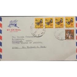 J) 1971 NEW ZEALAND, BUTTERFLIES, STRIP OF 5, FROM NEW ZELANDA TO USA