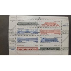 J) 1985 RUSSIA, RAILWAY, SOUVENIR SHEET, XF