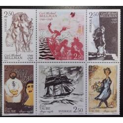 L) 1976 SWEDEN, EVERT TAUBE, BOAT, ART, PAINTING, CARL MICHAEL BELLMAN, MNH