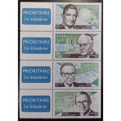 L) 1982 SWEDEN, NOBEL PRIZE, HUGO THEORELL, SCIENTIFIC, CHEMICAL, PHYSICAL, MATH, RAGNAR GRANIT, MNH