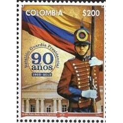 A) 2018, COLOMBIA, BATTALLON OF THE PRESIDENTIAL GUARD, MILITARY IN THE SERVICE OF THE PRESIDENCY, MNH