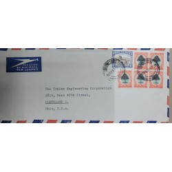 A) 1951 SOUTH AFRICA, GACELA AND NARANJO TREE, UNITED STATES LETTER, XF