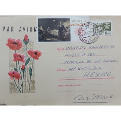 A) 1971, RUSSIA, LENIN, MILITARY, LETTER SENT TO MEXICO, XF