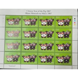 A) 2007, IRELAND, PIG, CHINESE NEW YEAR, SHEET OF 16 GREEN STAMPS