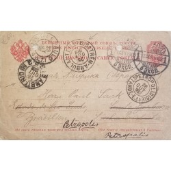 J) 1903 RUSSIA, POSTAL STATIONARY, POSTCARD, CIRCULATED COVER, FROM RUSSIA