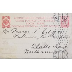 J) 1912 RUSSIA, UNIVERSAL POSTAL UNION, POSTCAR, POSTAL STATIONARY, CIRCULATED COVER, FROM RUSSIA TO NORTH AMERICA