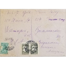 J) 1938 RUSSIA, PAIR, MULTIPLE STAMPS, AIRMAIL, CIRCULATED COVER, FROM RUSSIA TO USA
