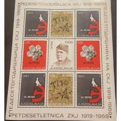 SL) 1969 YUGOSLAVIA, COMMUNIST PARTY CONGRESS, SOUVENIR SHEET, MNH