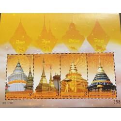 SL) 2018 THAILAND, TEMPLE, ARCHITECTURE, VESAK DAY, BUDDHIST RELIGION, SOUVENIRS SHEET