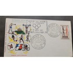 A) 1960 MADAGASCAR, FIRST NATIONAL SPORTS GAMES. TANANARIVO, FDC, WITH CANCELLATION, XF