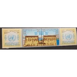 SA) 1970 UNITED ARAB REPUBLIC UAR, UN ANNIVERSARY, CONSTRUCTION, BELIEF, TEMPLE OF PHILAE