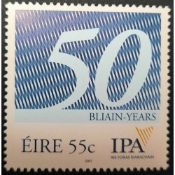 A) 2007, IRELAND, INSTITUTE OF PUBLIC ADMINISTRATION, 50 YEARS OLD, MNH