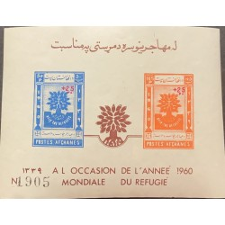 A) 1960 AFGANISTAN, WORLD YEAR OF THE REFUGEE, IMPERFORATE, WITH SURCHARGE