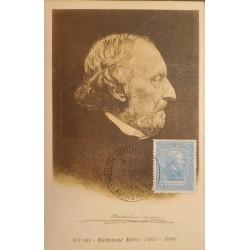 A) 1921 ARGENTINA, CENTENARY OF THE BIRTH OF GENERAL BARTOLOMÉ MITER, 1821 - 1906, MAXIMUM CARD, PHILATELIC EXHIBITION,