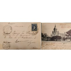 A) 1899, ARGENTINA, GENERAL MANUEL BELGRANO, COVER SENT FROM BUENOS AIRES TO FRANCE