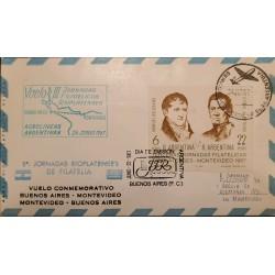 A) 1967 ARGENTINA, BELGRANO AND ARTIGAS, COMMEMORATIVE FLIGHT, FDC, FROM BUENOS AIRES